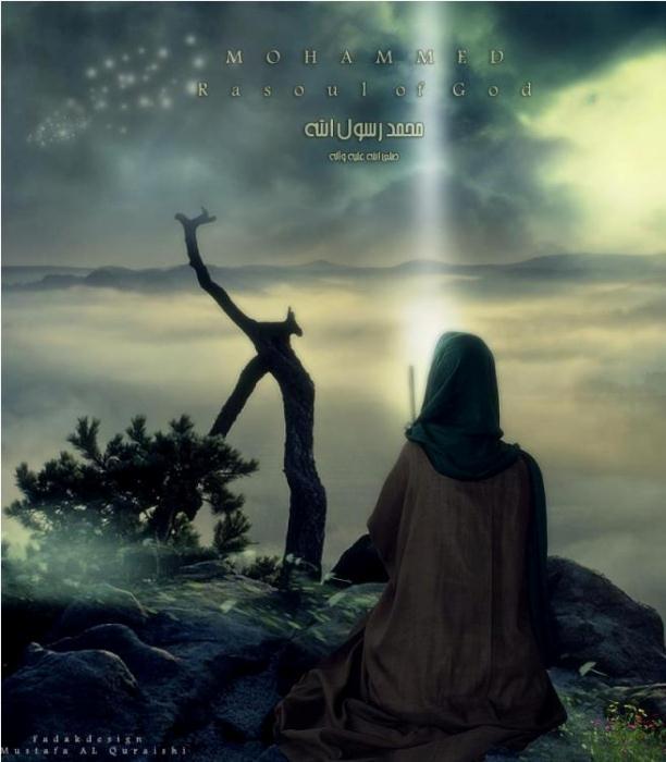روايات رسول الله محمد (صلى