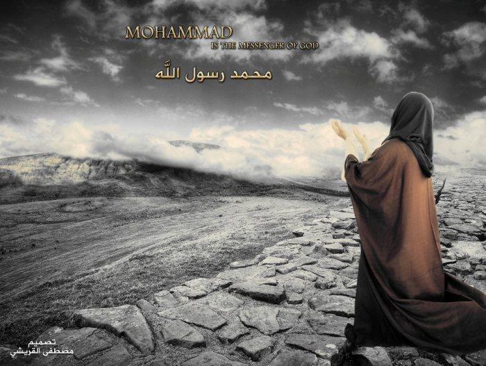 كلمات رسول الله محمد (صلى